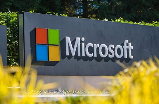 微软任命公司首席科学官 促进人工智能技术研究